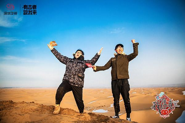 深圳卫视《我愿意》开年上映 引领2018年公益新热潮