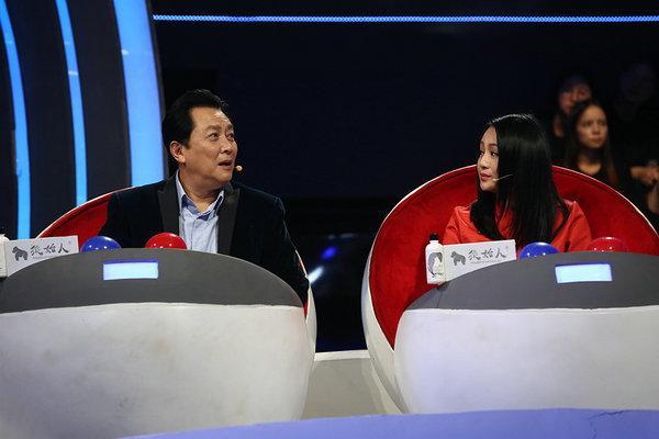 《机会来了》唐国强曹颖倪虹洁关注走失老人话题