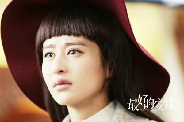 """颖儿《最好的安排》诠释女白领""""残酷青春"""""""