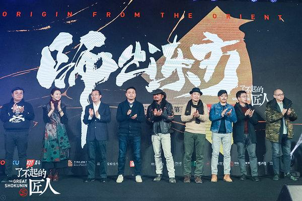 《了不起的匠人》第三季将播 林志玲回归华晨宇献唱