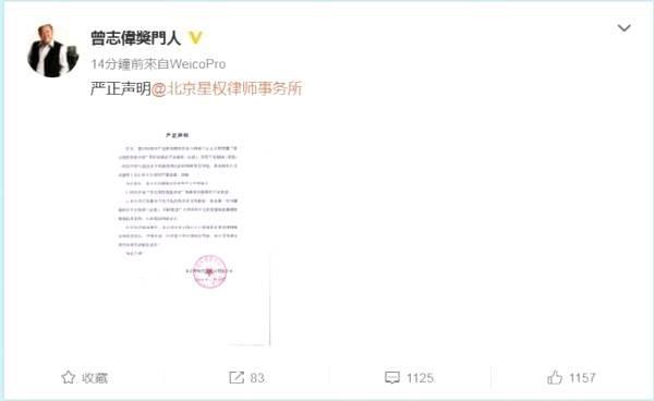 54岁蓝洁瑛近照曝光 如今生活低调有朋友陪伴