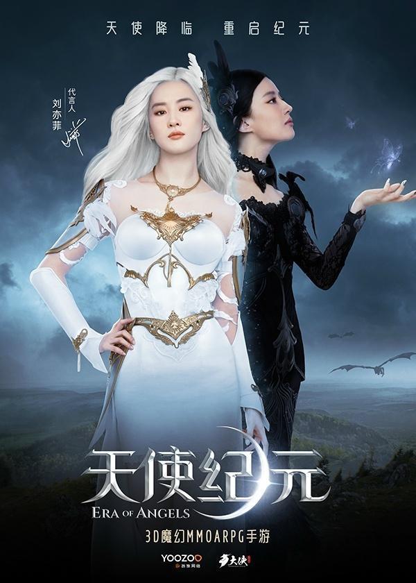 刘亦菲继迪士尼 花木兰 后再度魔幻出演 天使纪元