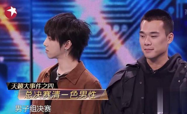 《天籁2》耿斯汉夺得冠军,华晨宇帮唱的关键竟然在歌单?