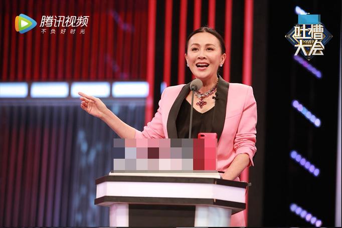 刘嘉玲驾到《吐槽大会2》 郭晓东随行