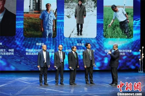 《创新中国》首播收官在即 全民点赞中国智造