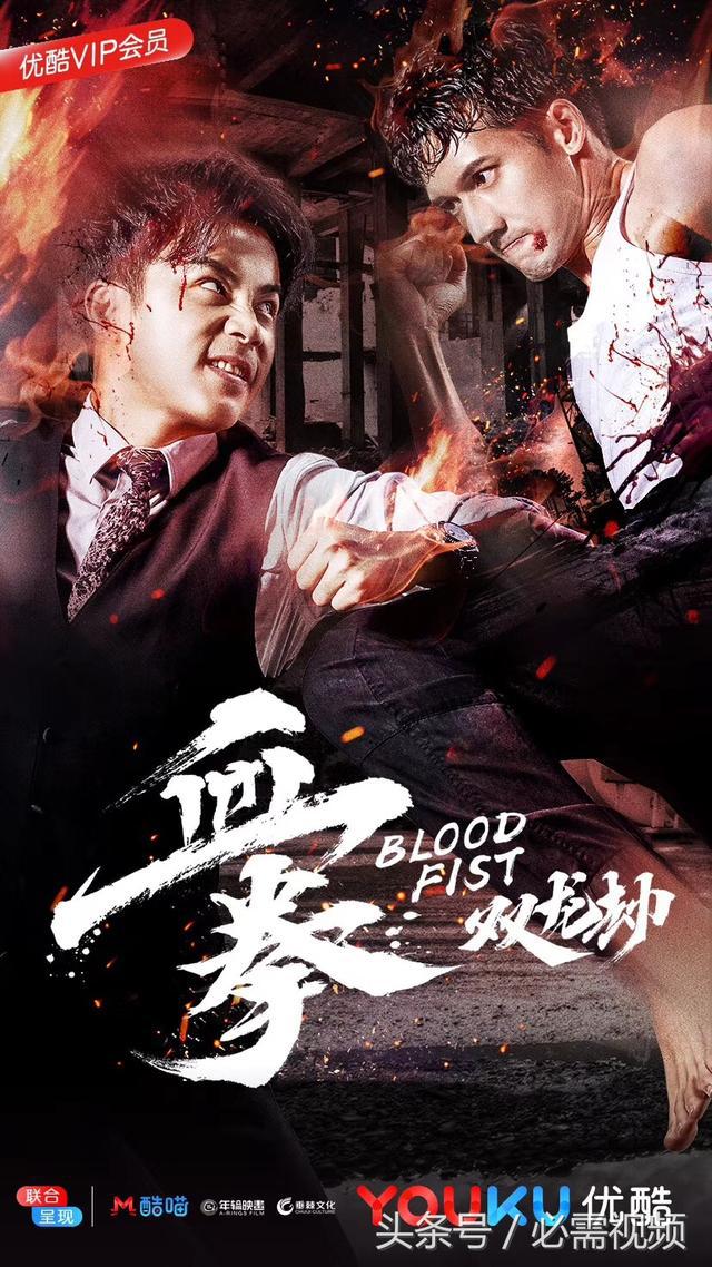 垂棘影业《血拳》定档2.2 偶像硬汉与泰国影帝开打