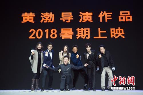 黄渤也加入导演阵容 处女作暑期档上映还未起名