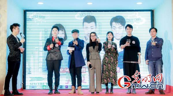 歌手刘孟哲助阵LOW剧《男女那点事》看片会 情人节大首播爆笑春节档