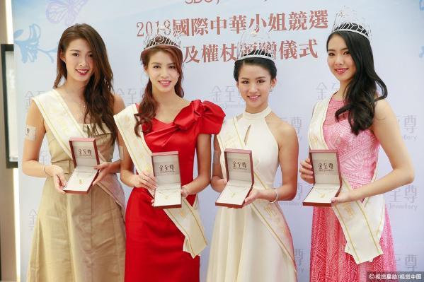 组图:2018华姐后冠和权杖颁赠仪式 李思佳刘思延雷庄儿现身