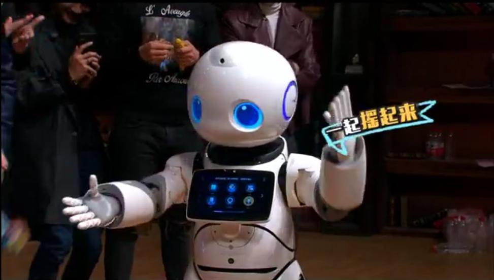 """""""戏精""""机器人现身《非正式会谈》 抢书记官""""饭碗"""""""