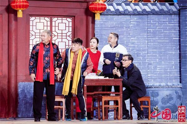 《情满四合院》聚首北京台春晚 时代变迁情谊不变