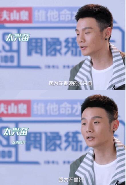 李荣浩让网友给他推荐电影 结果网友的评论亮了!