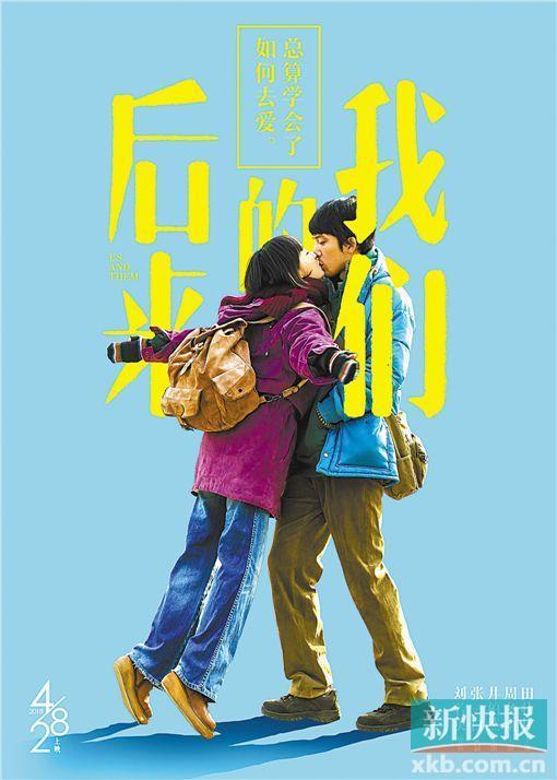 刘若英:希望每个人都能找到自己在爱情中的样子