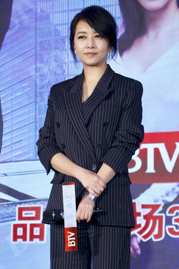 《好久不见》江珊化身霸道职场女性