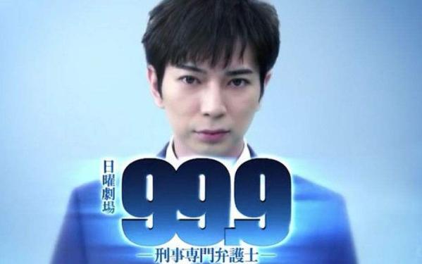 荣仓奈奈时隔2年回归!现身《99.9-刑事专业律师》第二季大结局