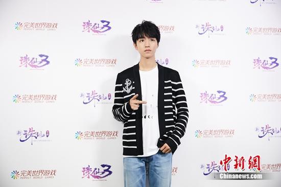 王俊凯:我这两年成熟了很多,但也是个小孩子