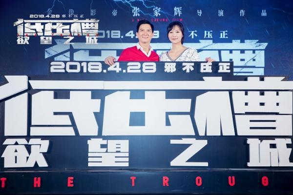 张家辉导演作品《低压槽:欲望之城》亮相 徐静蕾助阵