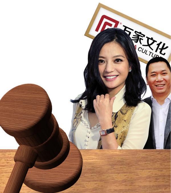 赵薇再成被告:67位股民集中起诉 诉讼金额达5000多万 惠氏 香兰素