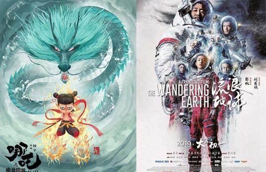 漫威宇宙最强人物 2019年中国内地电影票房已破600亿 你贡献了多少?