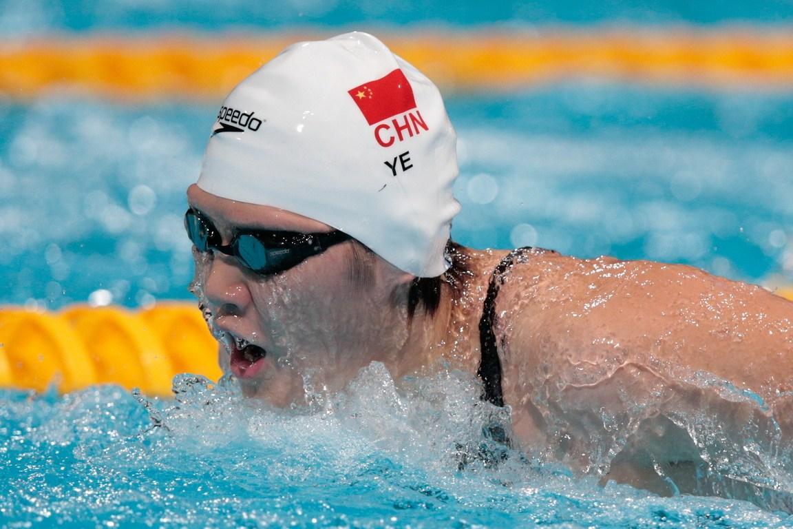 2016里约奥运会游泳女子400米个人混合泳预赛,中国选手叶诗文,周敏均图片