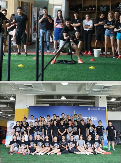 亚洲健身学院_亚洲健身学院&古德体育战略联盟签约仪式隆重举行!