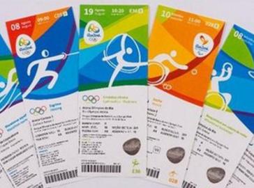 里约残奥会门票滞销 残奥会主席哭诉不如北京残奥会