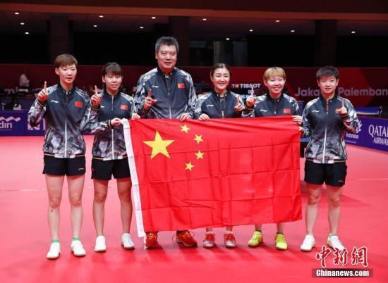乒乓球團體世界杯:中國男、女隊均取得開門紅
