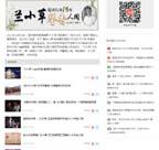 75.隐名行善15年-温州晚报全媒体.jpg