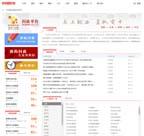 96.问政平台首页 - 忻州随手拍 - 为人民服务.jpg