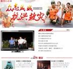 98.抗洪救灾_衡阳日报社官网_衡阳全搜索网.jpg