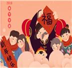 96.春节专题.png