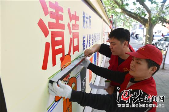 石家庄青年志愿者助力创建文明城