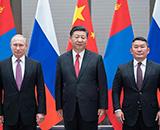 凯旋门在线娱乐主持中俄蒙元首第四次会晤.jpg