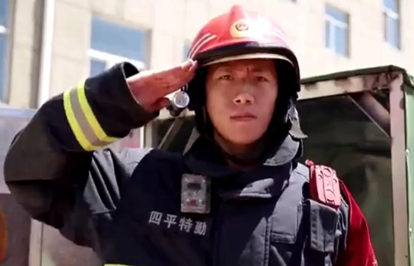 1消防.png