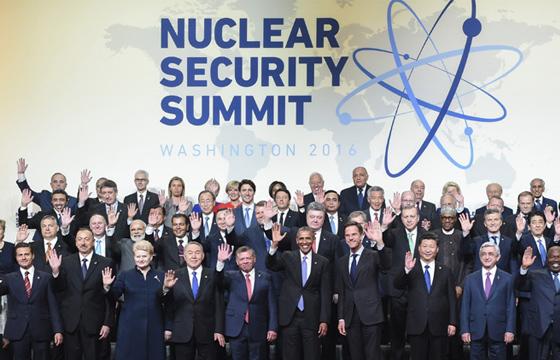 习近平出席第四届核安全峰会