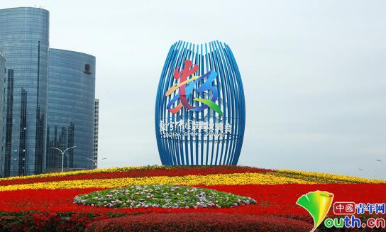 第二届数字中国建设峰会闭幕.jpg